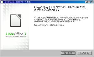 koba01_02.JPG