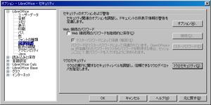 koba01_04.JPG