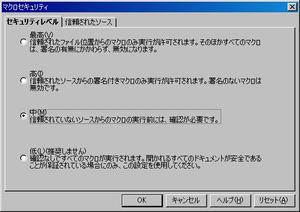 koba01_05.JPG