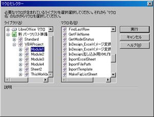 koba01_06.JPG