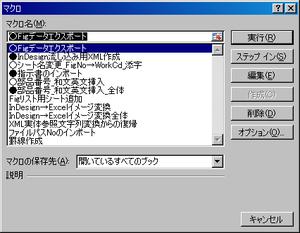 koba01_07.JPG