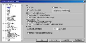 koba2_01.jpg
