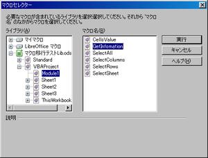 koba_3_06.jpg