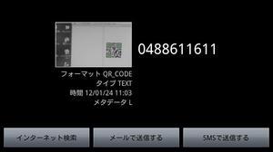 0488611611-1.jpg