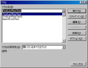 koba_04_002.jpgのサムネイル画像