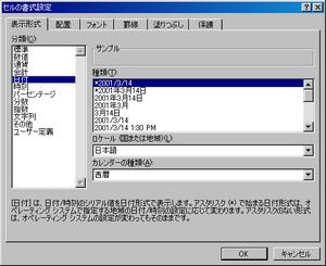 koba_04_004.jpg