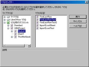 koba_04_009.jpg
