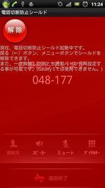 shi2.jpgのサムネイル画像