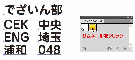 6-008b.jpg