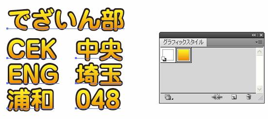 6-009.jpg