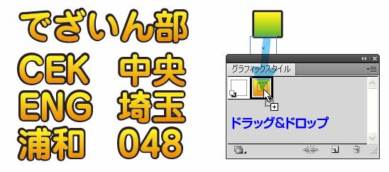 6-010b.jpg