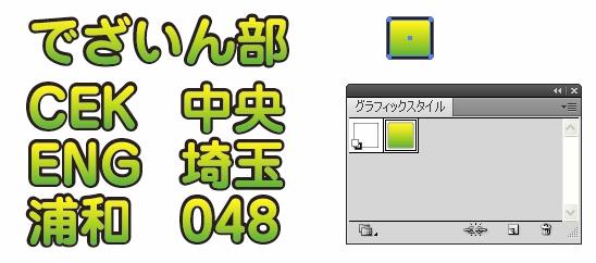 6-011.jpg