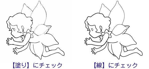 fairy04a.jpg