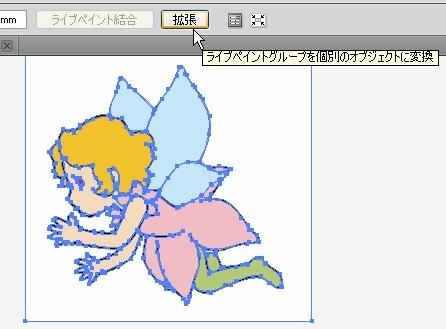 fairy07.jpg