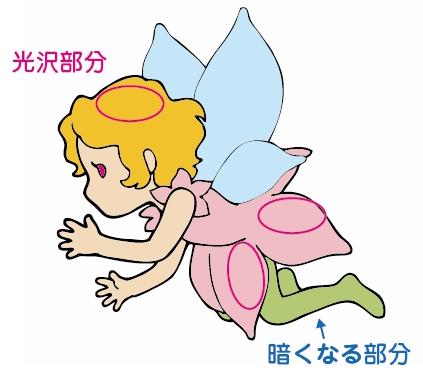 fairy09.jpg