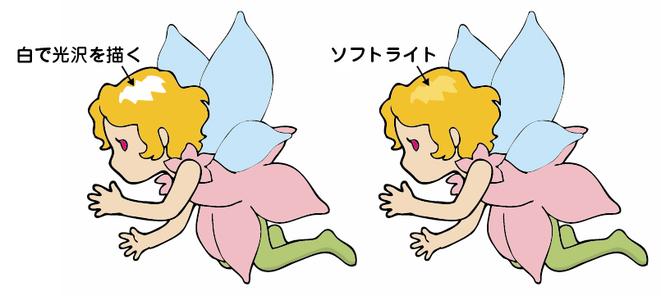fairy11.jpg
