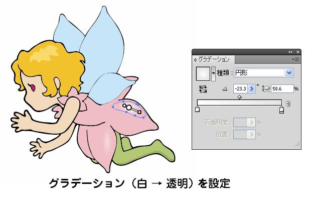 fairy12.jpg