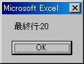 koba_04_003.jpg