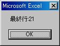 koba_04_005.jpg