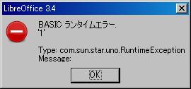 koba_04_011.jpg