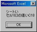 koba_3_03.jpg